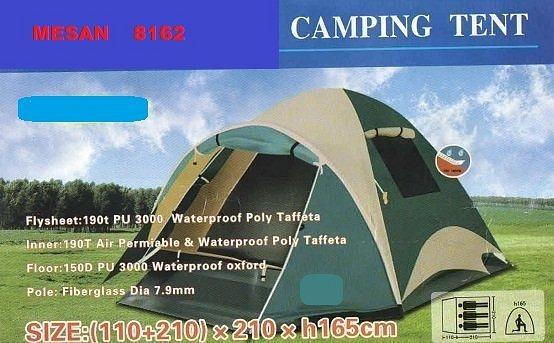 Палатка туристическая MESAN 8162 - фото 1