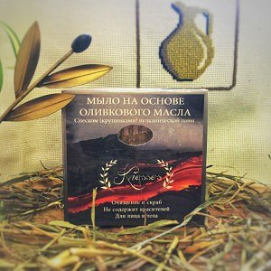 Оливковое мыло с вулканическим песком Knossos в коробочке, 100г - фото 1
