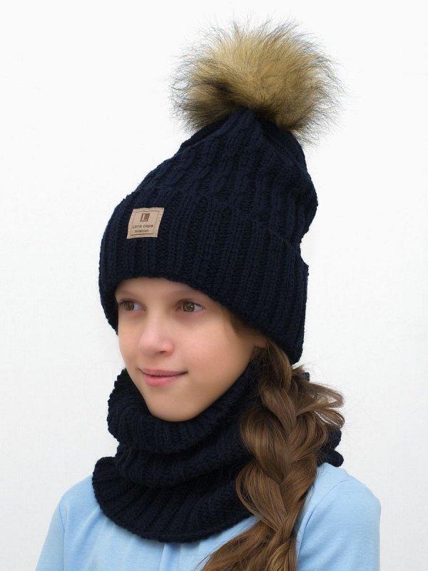 Комплект зимний для девочки шапка+снуд Яна (Цвет темно-синий) - фото 1