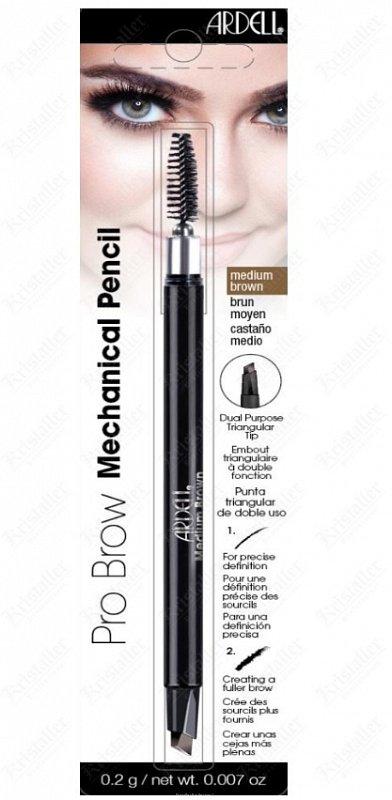 Стойкий механический карандаш для бровей 0,2 мл. - фото 1