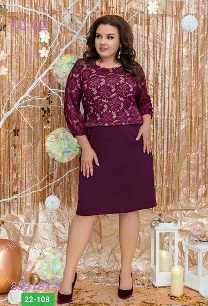 Платье Бордовый 839191-1 - фото 1