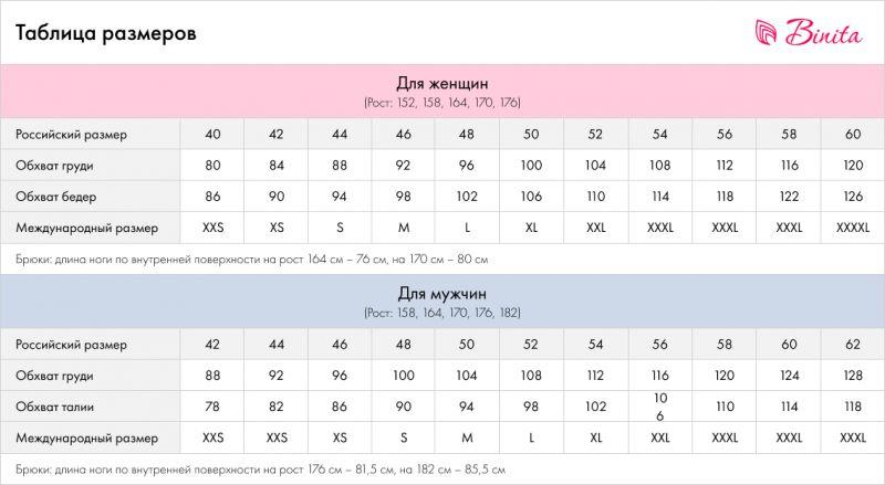 Трусы жен.арт.744/1-1,белые - фото 1