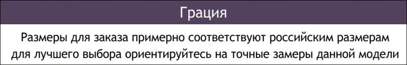 Толстовка Грация - фото 1