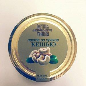 Паста из кешью, Россия, стекл.банка, 200г - фото 1
