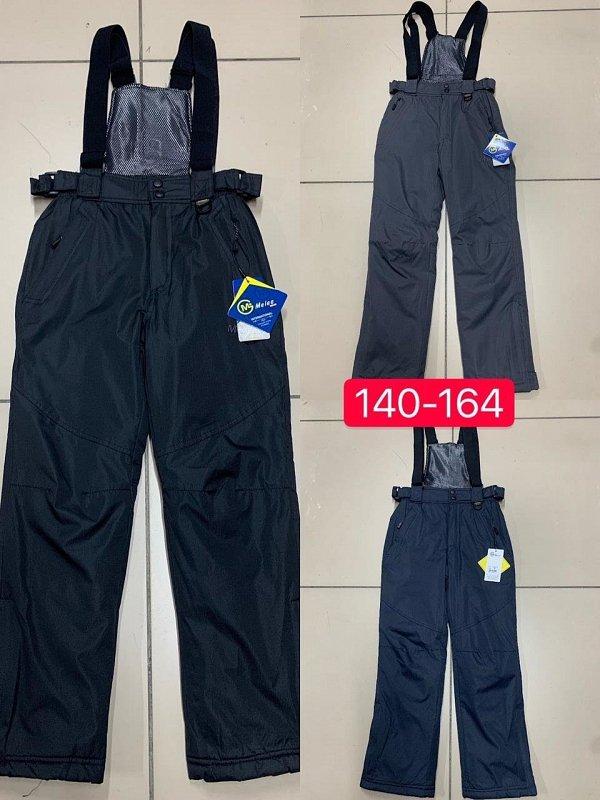 арт.T2012 Мембранные штаны 140-164 - фото 1