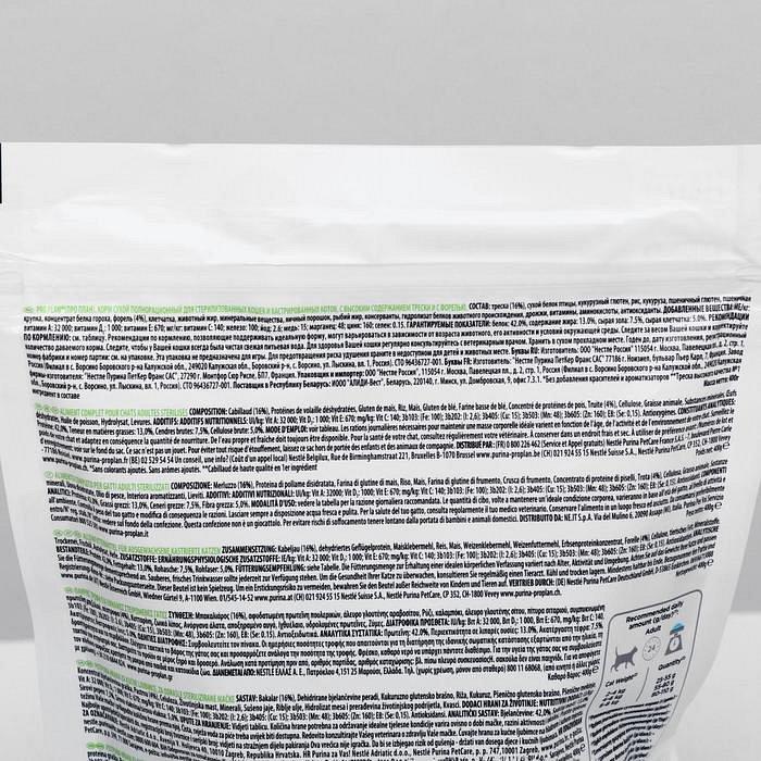 Сухой корм PRO PLAN для стерилизованных кошек, треска и форель, 400 г - фото 1