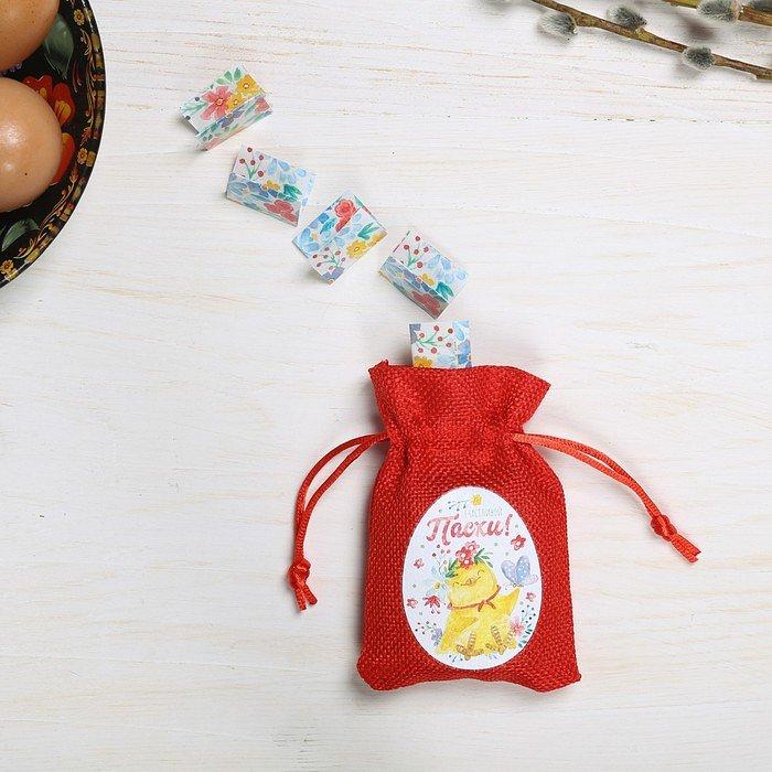 Пасхальный мешочек с пожеланиями «Цыплёнок с бабочкой» - фото 1