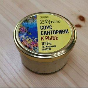 Соус Санторини к рыбе, ст.банка, 150г - фото 1