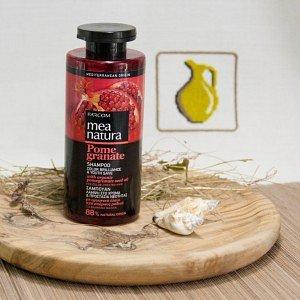 Шампунь для окрашенных волос Сияние цвета MEA Natura Pomegranate, 300мл - фото 1