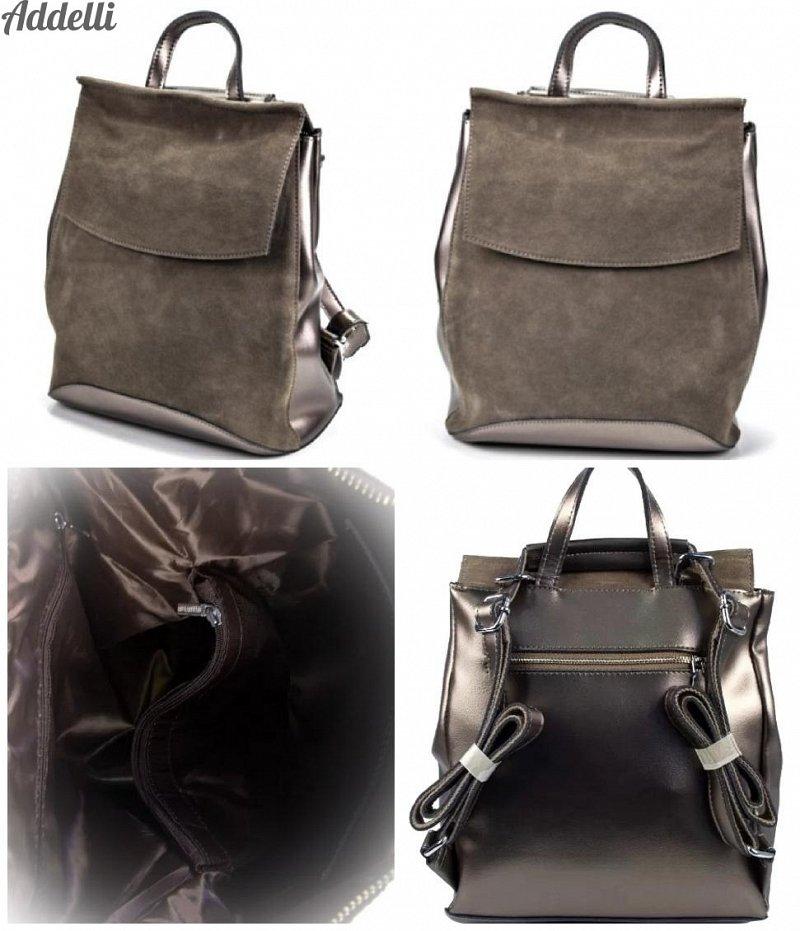 Женский рюкзак 90807 Silver - фото 1