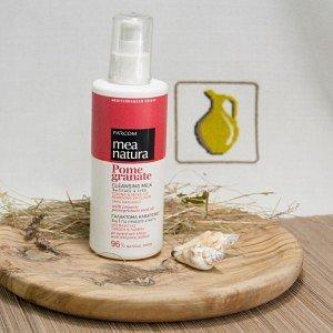 Очищающее молочко 3в1 для лица и глаз MEA Natura Pomegranate, 250мл - фото 1