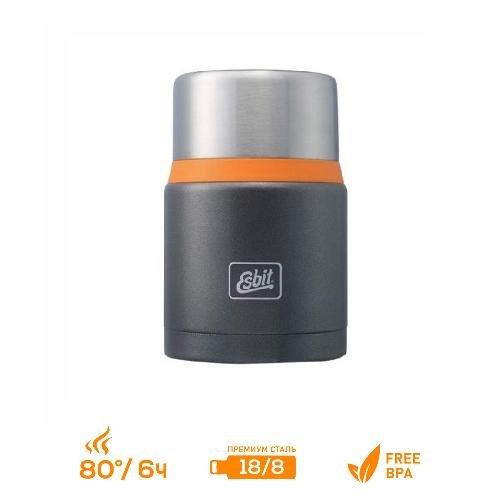 Термос для еды Esbit FJSP, c ложкой, темно-серый (оранжевый), 0.75 л - фото 1