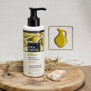 Молочко для тела увлажняющее MEA Natura Olive, 250мл - фото 1