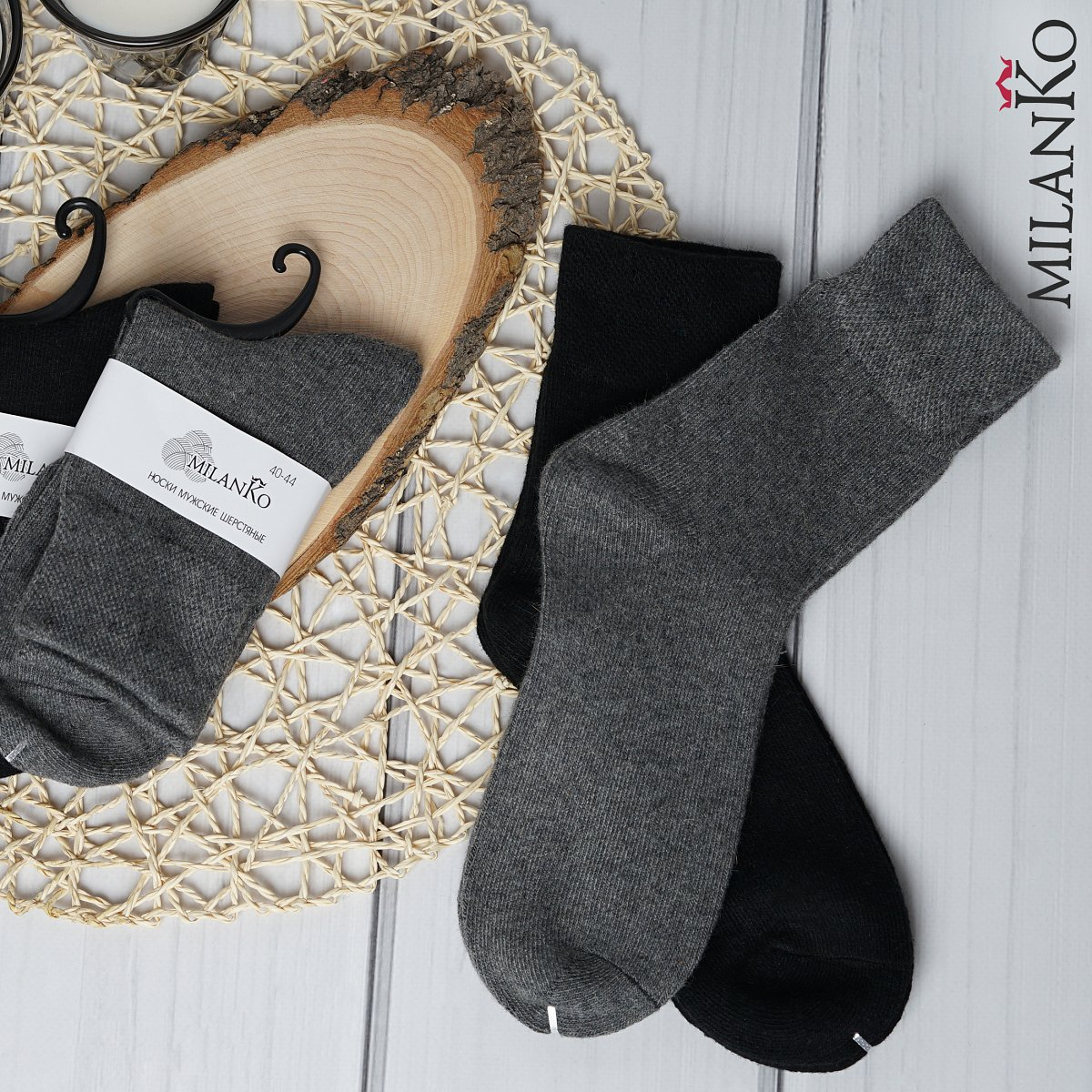 *Мужские шерстяные носки однотонные MilanKo N-413 (цена за 1 пару) - фото 1