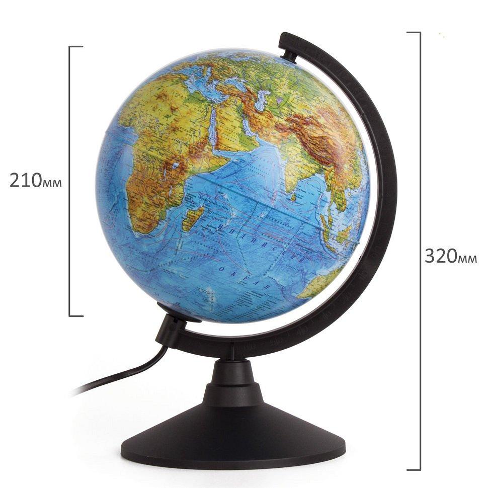 Глобус физический/политический Globen Классик d210 мм с подсветкой К012100089 - фото 1