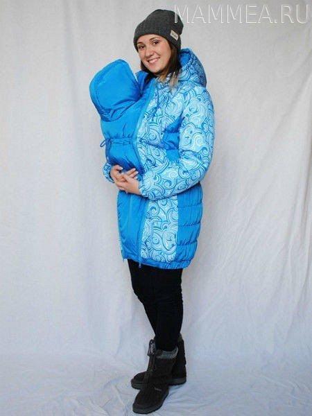 Слингокуртка 3 в 1 зимняя Д-16 - голубой комбинир., размер 42 - фото 1