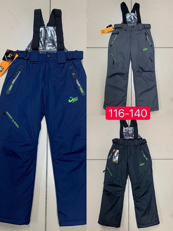 арт.C751 Мембранные штаны 116-140 - фото 1